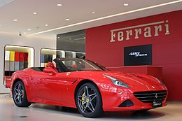 Ferrari Califonia T by Japan specification.jpg