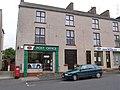 Fintona Post Office - geograph.org.uk - 552330.jpg