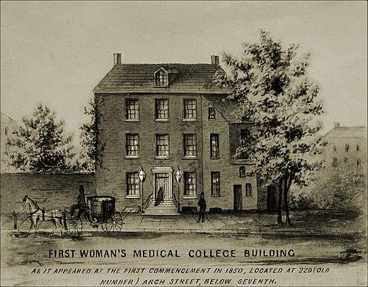 Drexel University College of Medicine - Wikiwand