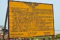 Fishing Regulation Notice - West Bengal Fisheries Department - Digha Mohana Beach - East Midnapore 2015-05-02 9337.JPG