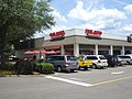Five Guys, Killearn Shopping Center, Thomasville Road, Tallahassee.JPG
