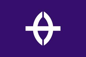 Kusatsu, Shiga - Image: Flag of Kusatsu, Shiga