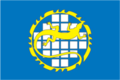 Flag of Ozyorsk (Chelyabinsk oblast).png