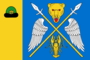 Flag of Rachatnikovskoe rural settlement.png