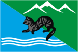 Sobolevsky District - Image: Flag of Sobolevsky rayon (Kamchatka krai)