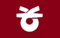 Flag of Soja Okayama Azuki version.png