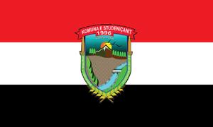 Studeničani Municipality - Image: Flag of Studeničani municipality