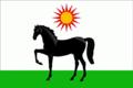 Flag of Tcelinsky rayon (Rostov oblast).png