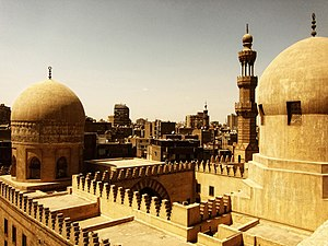 Madrasa of Sarghatmish - Overview of the Madrasa