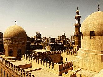 Madrasa of Sarghatmish - Overview of the Madrasa