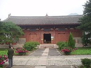 Xinzhou - Image: Foguang Temple 3