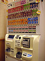 Foods ticket machine of Matsuya.jpg