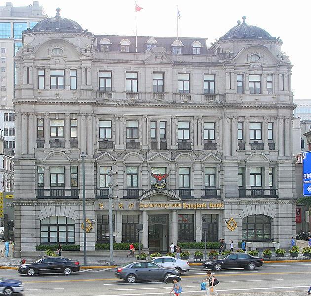 File:Former GNTC-Shanghai-Front.jpg