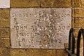Foundation stone (3), former Primitive Methodist Chapel - geograph.org.uk - 1428774.jpg