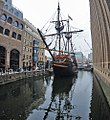 Francis Drakes' ship - panoramio.jpg