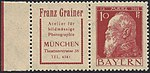 Franz Grainer Werbemarke 1911.jpg
