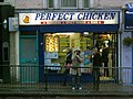 Fried Chicken restaurant3.jpg