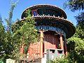 Fulanting Pavilion in Jingshan Park 20160826.jpg