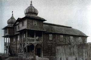 Gąbin - Image: Gabin synagogue 2 1833