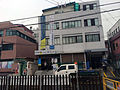 Gaebong 2-dong Comunity Service Center 20140603 172610.JPG