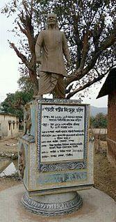 Gambhir Singh Mura