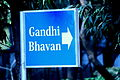 Gandhi Bhaban direction sign photographed during Bengali Wikipedia 10th Anniversary Celebration Jadavpur University Campus5851.jpg