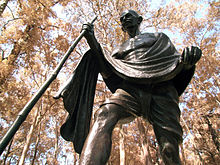 mahatma gandhis influence on the civil rights movement of the united states essay A letter written by mahatma gandhi a giant force for civil rights gandhi formed the natal indian luther king jr in the united states and nelson.