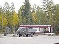Gasolinera (71594626).jpg