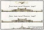 Gatchina Palace. Facades. 1781.jpg
