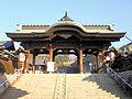 Gate in the Konkokyo Headquarters.jpg