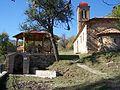 Gazebo (Drosopigi, Florina, Greece - 2004).jpg