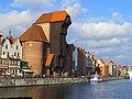 Gdańsk Rybackie Pobrzeże.jpg