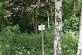 Gelsenkirchen - Uechtingstraße - Zeche Graf Bismarck 1-4 - Schacht 1 02 ies.jpg