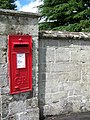 George V Postbox, Shaftesbury - geograph.org.uk - 906665.jpg