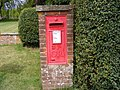 George V Postbox Church Common - geograph.org.uk - 1433119.jpg