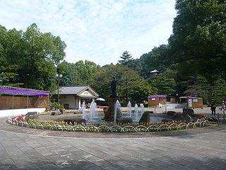 park in Gifu, Japan