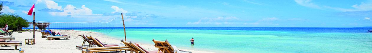 Gili islands banner Beach.jpg
