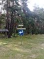 Gmina Janów Lubelski, Poland - panoramio (2).jpg