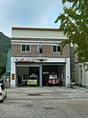 Goesan Fire Station Yeonpung Fire House.JPG
