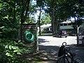 Golfplatz01 - panoramio.jpg