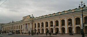 b Гостиный двор /b(Санкт-Петербург.