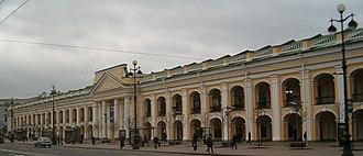 Gostiny dvor - The Great Gostiny Dvor in St. Petersburg