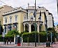 Goulandris Museum of Cycladic Art, Athens - Joy of Museums.jpg