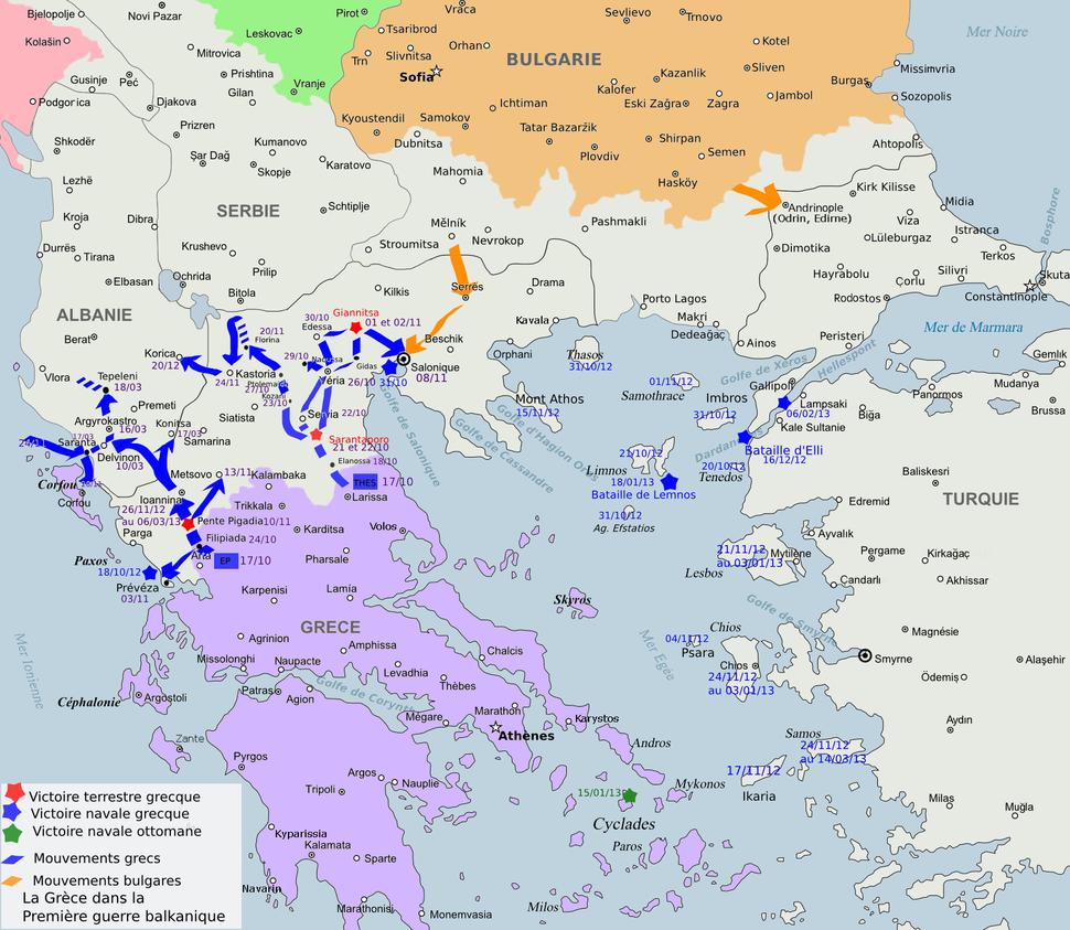 Grèce 1ere Guerre balkanique