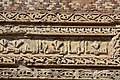 Great Mosque of Cordoba, exterior detail, 8th - 10th centuries (9) (29792200675).jpg