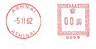 Greece stamp type A8.jpg