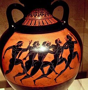 Euphiletos Painter - Image: Greek Panathenaic Prize MET N.14.130.12