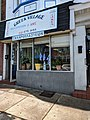 Greek Village Bakery 03.jpg
