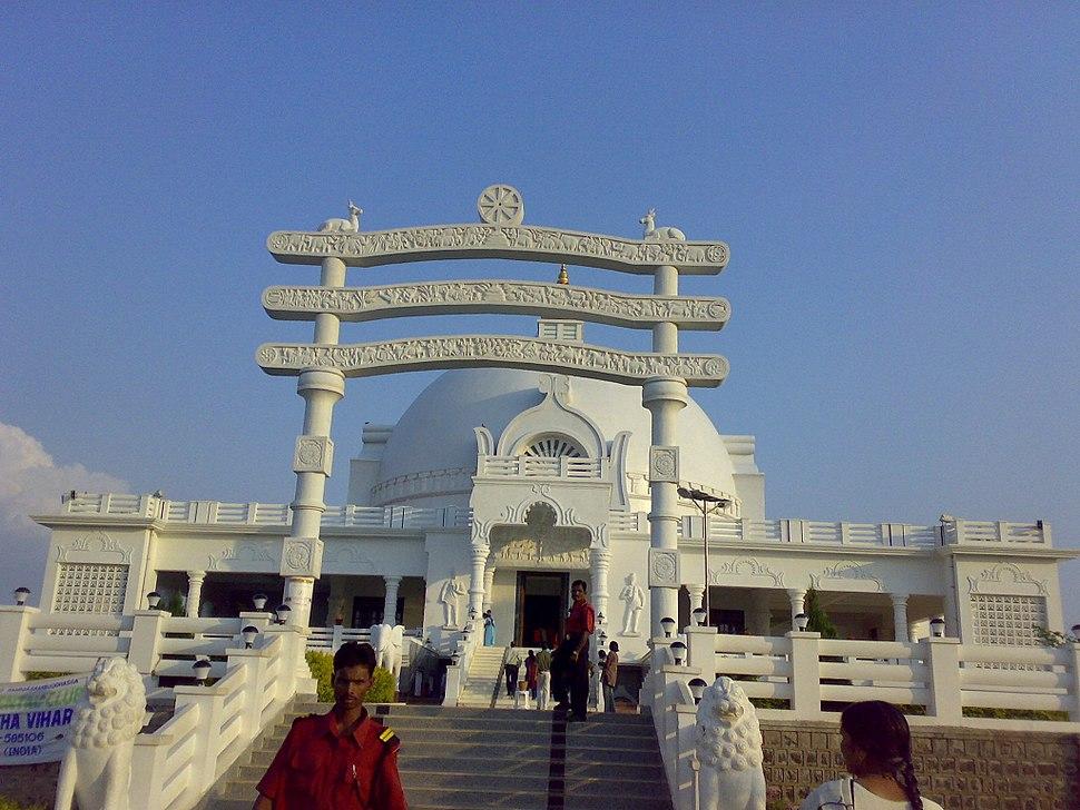 Buddha Vihar, Gulbarga