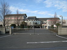 Gunma Shorei Junior College of Welfare.JPG
